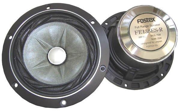 Fostex FE138ES-R
