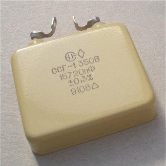 Audiophiler Glimmer- Kondensator, 0.056µF